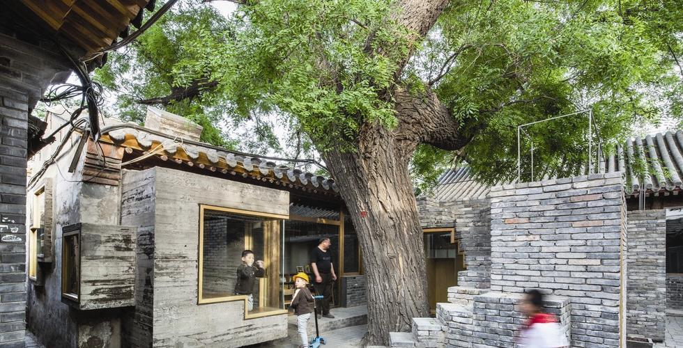 Architektura Chin - biblioteka i centrum kulturalne w Pekinie